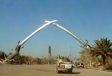 Viaggio a Baghdad/19